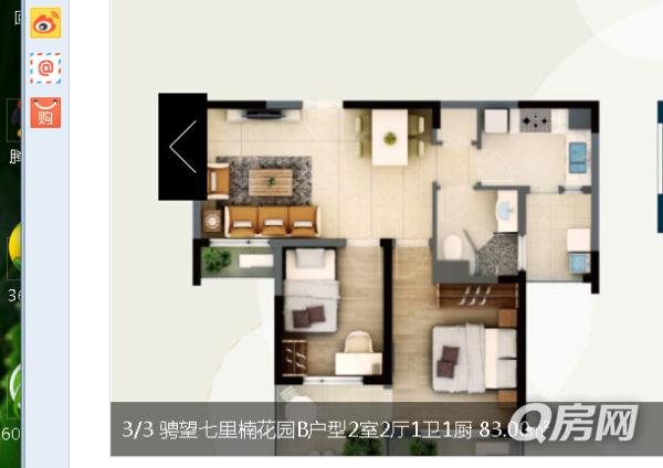 上海租房_上海房屋出租信息-上海q房网